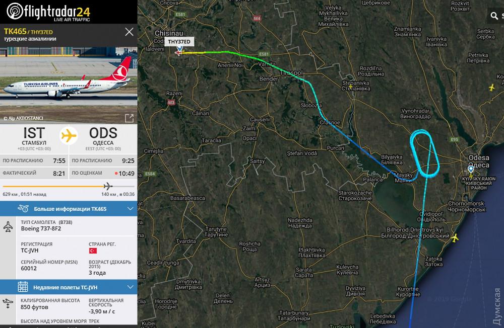 Нелетная погода. В Одессе не могут приземлиться самолеты: фото