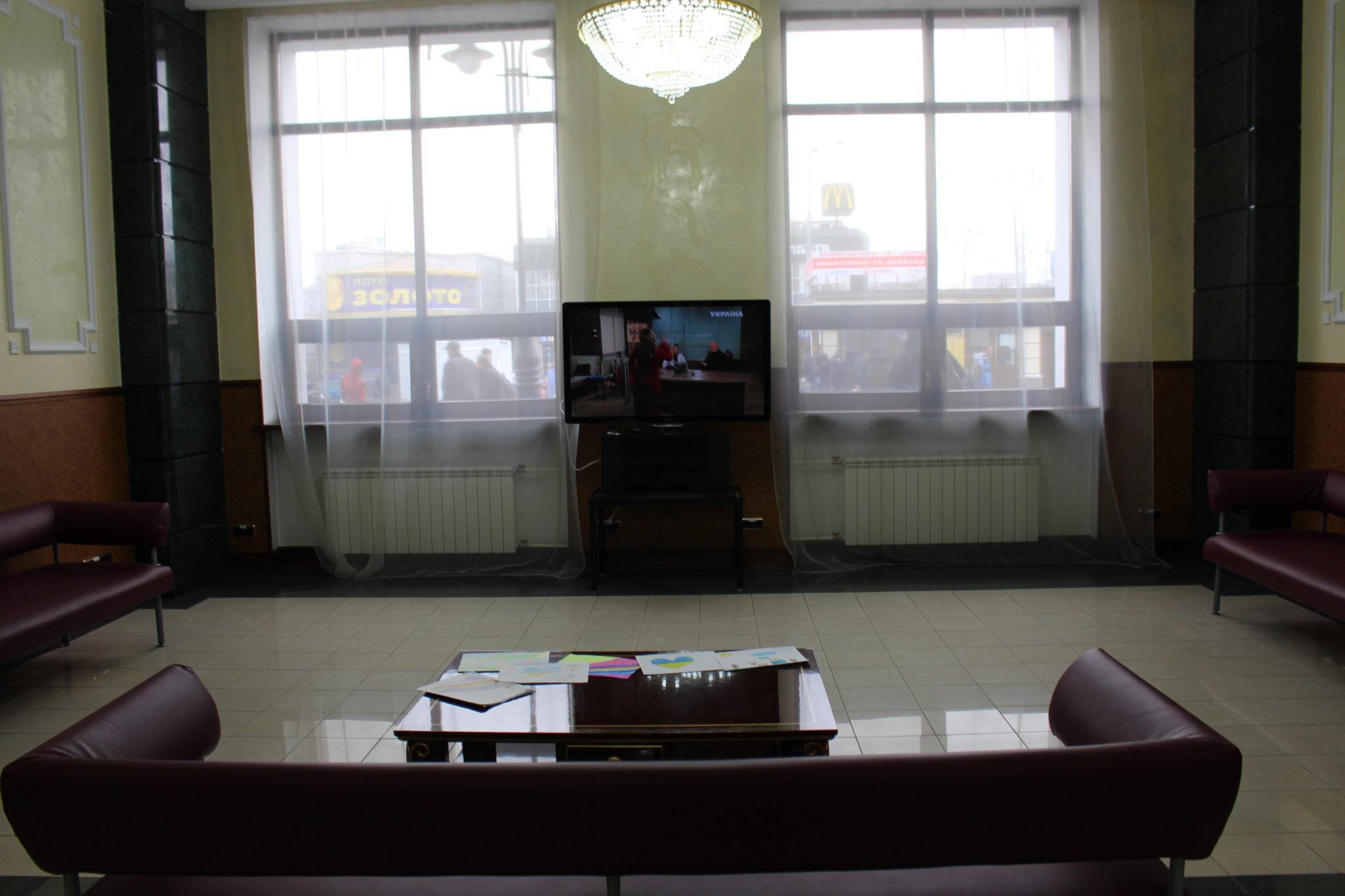 В Киеве открыли удобный зал ожидания для украинских военных: фото