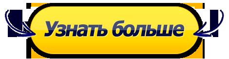 Чемодан с линзами. Как врачи Украины лечат близорукость во сне