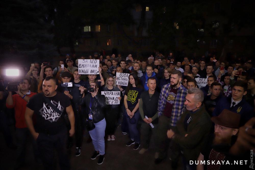 Акции против формулы Штайнмайера прошли еще в семи городах: фото
