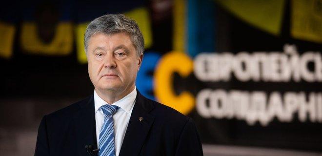 Facebook заблокував в Україні десятки акаунтів: пишуть про ботоферму партії Порошенка