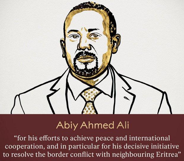 Нобелевскую премию мира присудили премьеру Эфиопии: за что именно