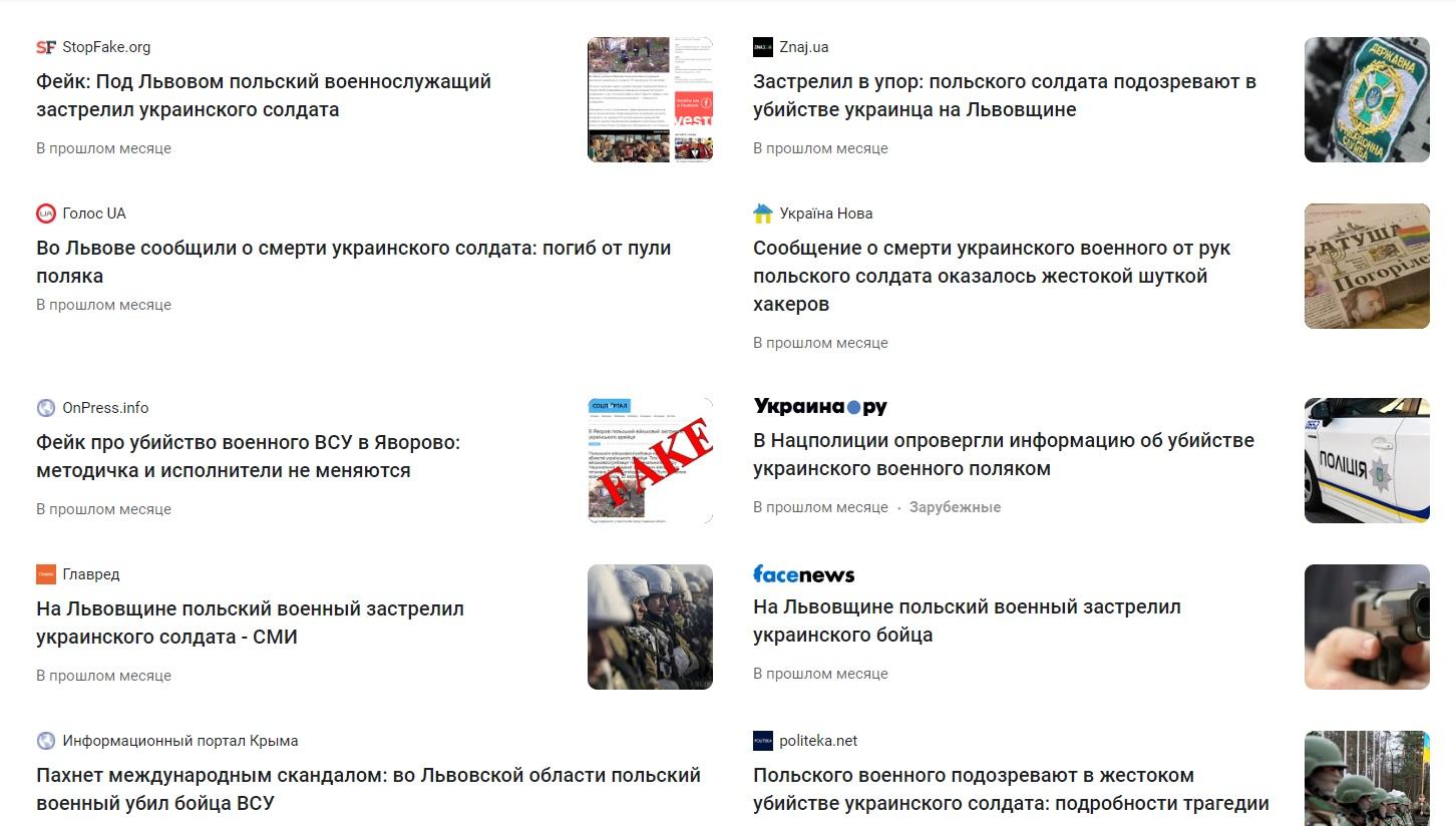 """""""Недолюди из Украины"""". Как укрСМИ опять повелись на пропаганду Кремля. #Медиагигиена"""