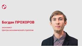 Коммунальные предприятия в Украине – отдельные княжества. Общины …