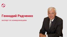 Украинская правда – новый актив Dragon Capital. Это не только мис…