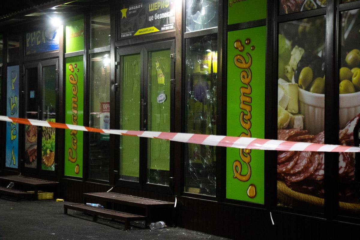 В Киеве взорвали гранату на рынке: фото, видео