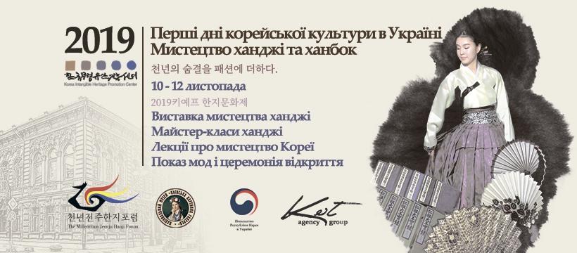 Выходные в Киеве: фестиваль блюза, иммерсивное шоу, дни корейской культуры