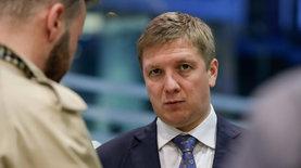 Нафтогаз начал переговоры с Игорем Коломойским о разделении актив…