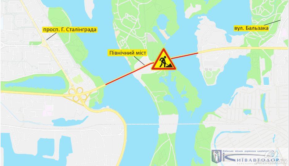 На Северном мосту в Киеве ограничат движение