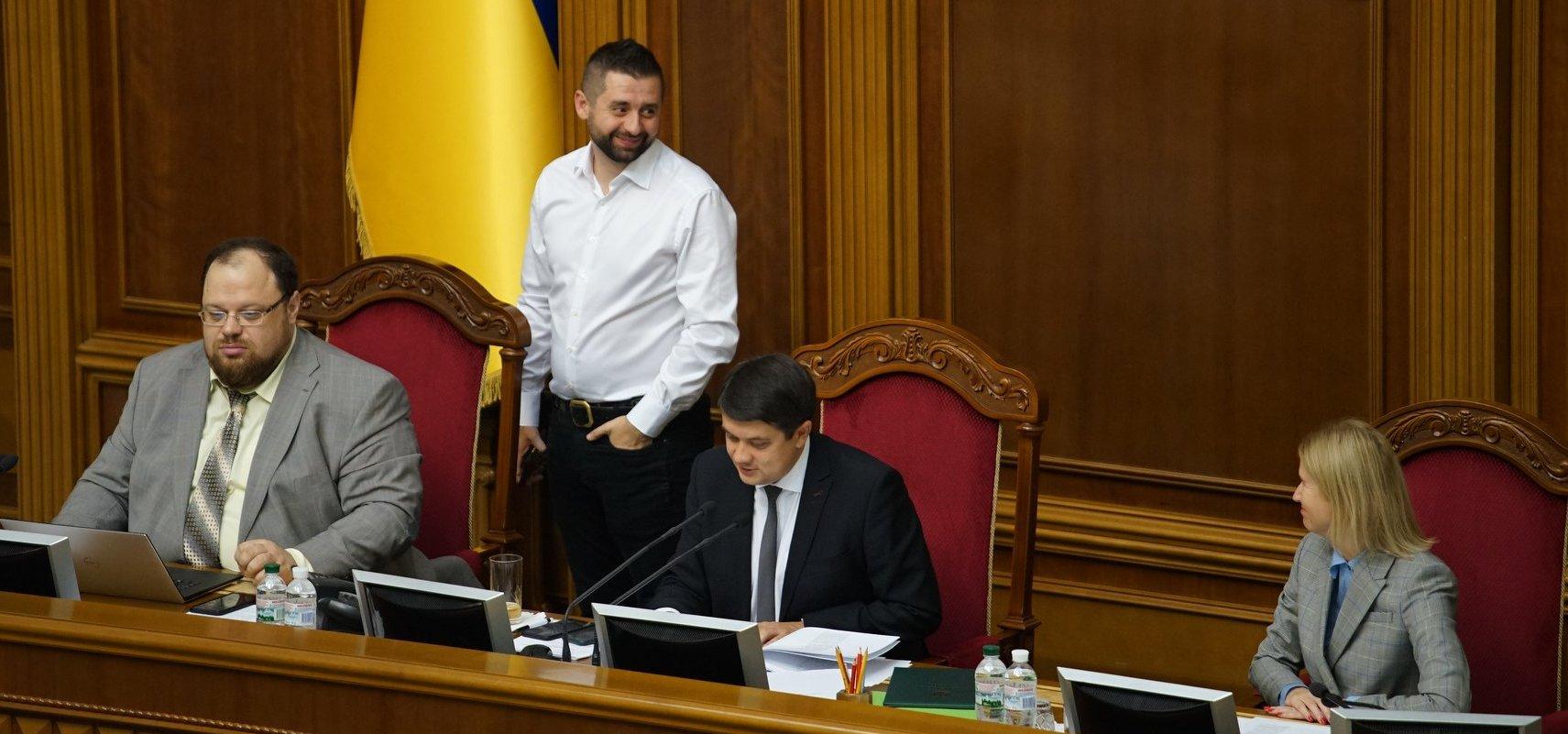 Верховная Рада (Фото: пресс-служба Слуги народа/Facebook)