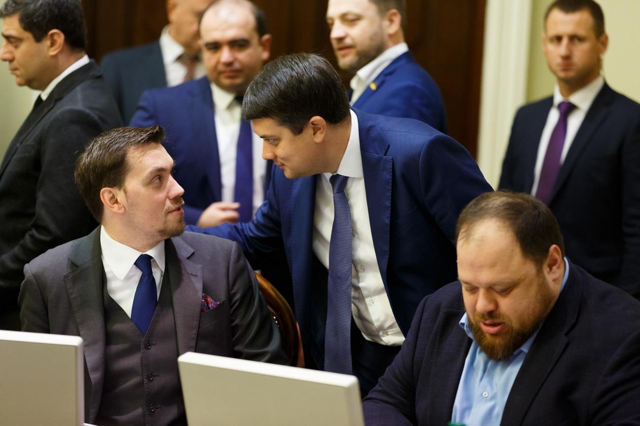 Алексей Гончарук, Дмитрий Разумков и Руслан Стефанчук (Фото: пресс-служба Слуги народа/Facebook)