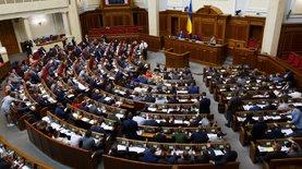 Верховная Рада провали голосование по отсрочке на год введения кассовых аппаратов - новости Украины,
