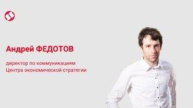«Пояс успеха» для Донбасса – отличный план. Но как его внедрять б…