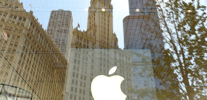Официальный сайт Apple