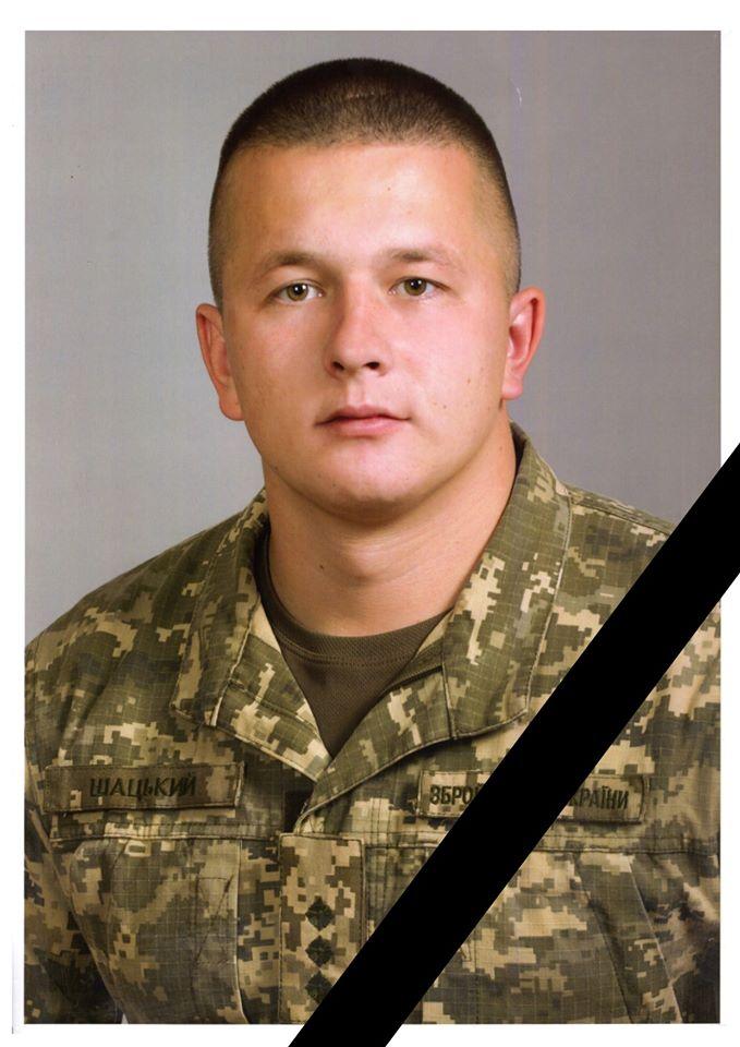 На Донбасі загинув командир батареї 15-го артполку Богдан Шацький