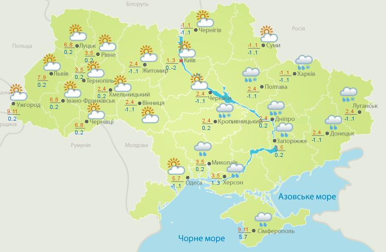 В Украину циклон принесет потепление и мокрый снег: погода, карты