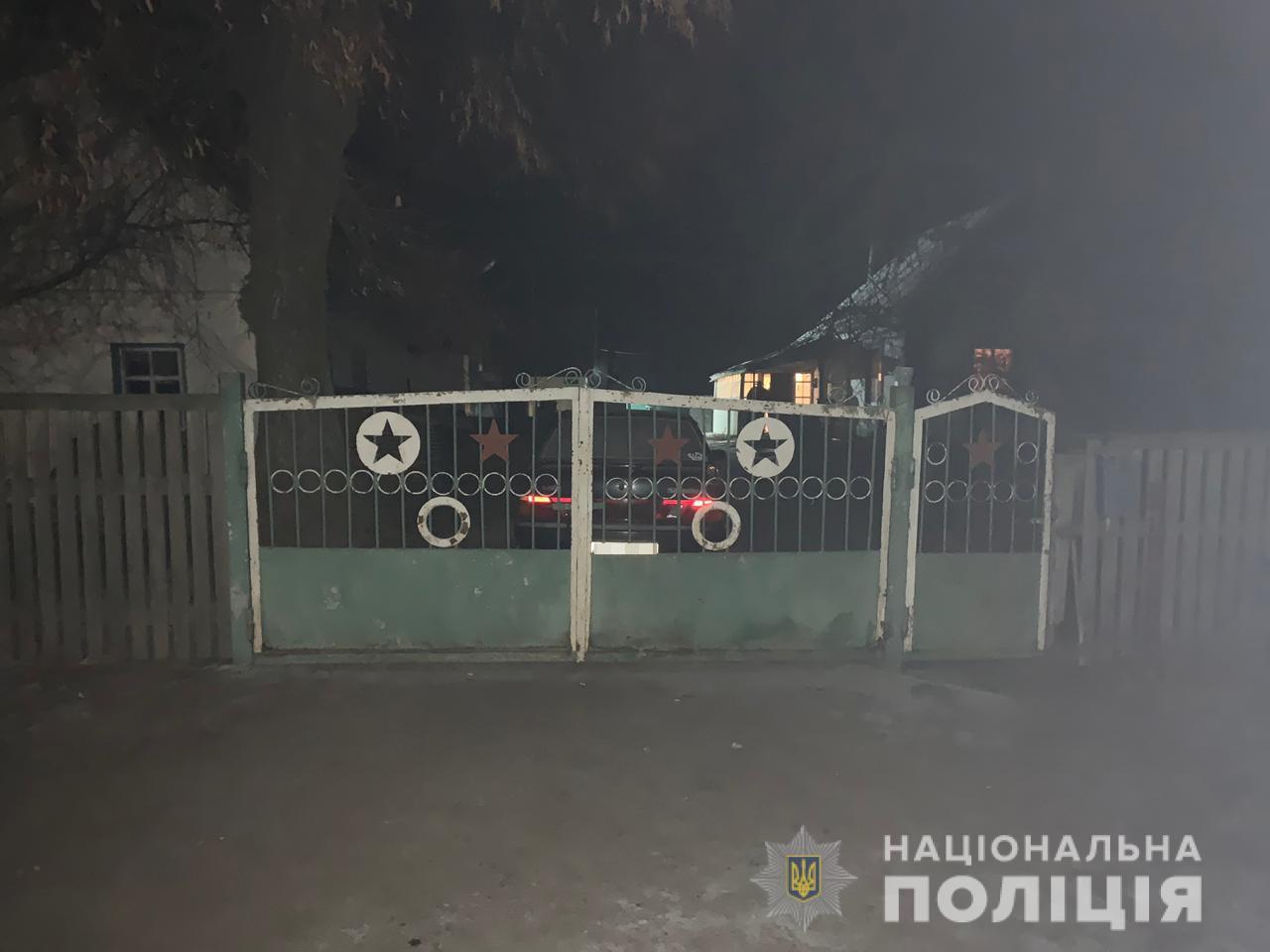В Житомирской области двое неизвестных избили полицейского: фото