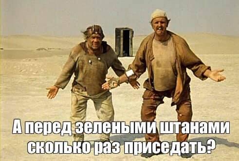 Украинская Кин-Дза-Дза