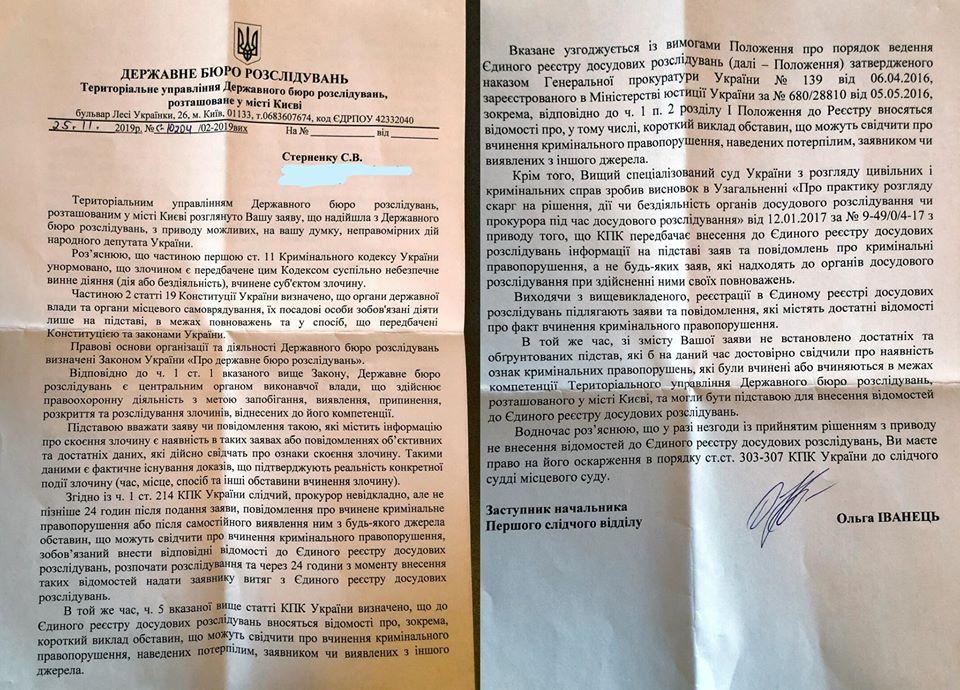 ГБР не видит оснований для дела против Кивы за угрозу обезглавить