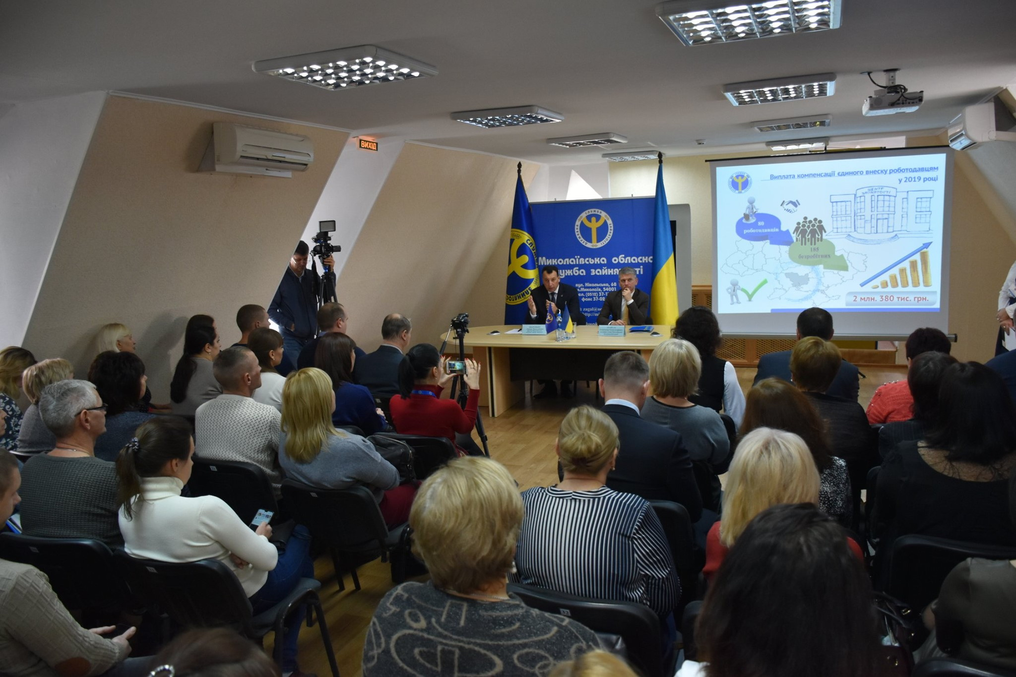 Николаевская область: итоги оказания финпомощи бизнес инициативам