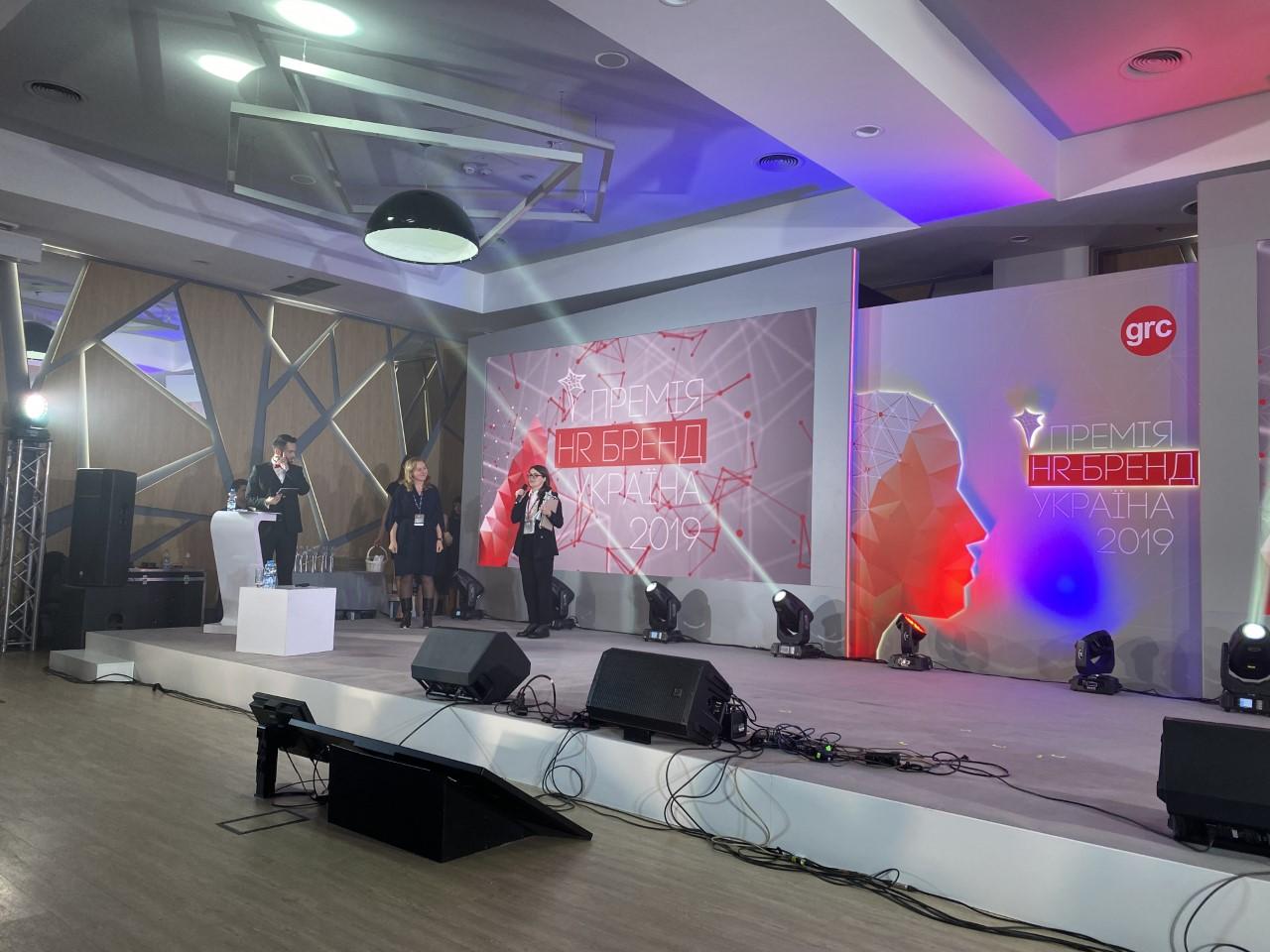 HR-бренд Украина 2019: социальный кейс ГК ЛИГА признан лучшим