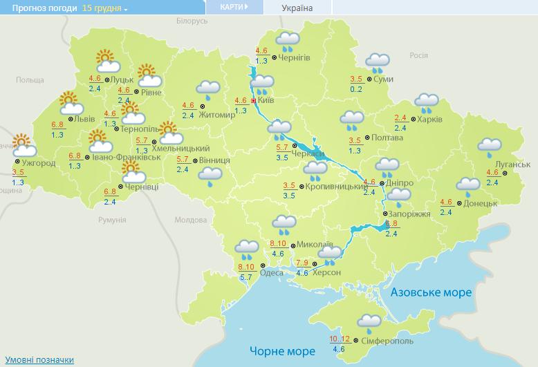 В Украину идет потепление до +13°C: какой будет погода