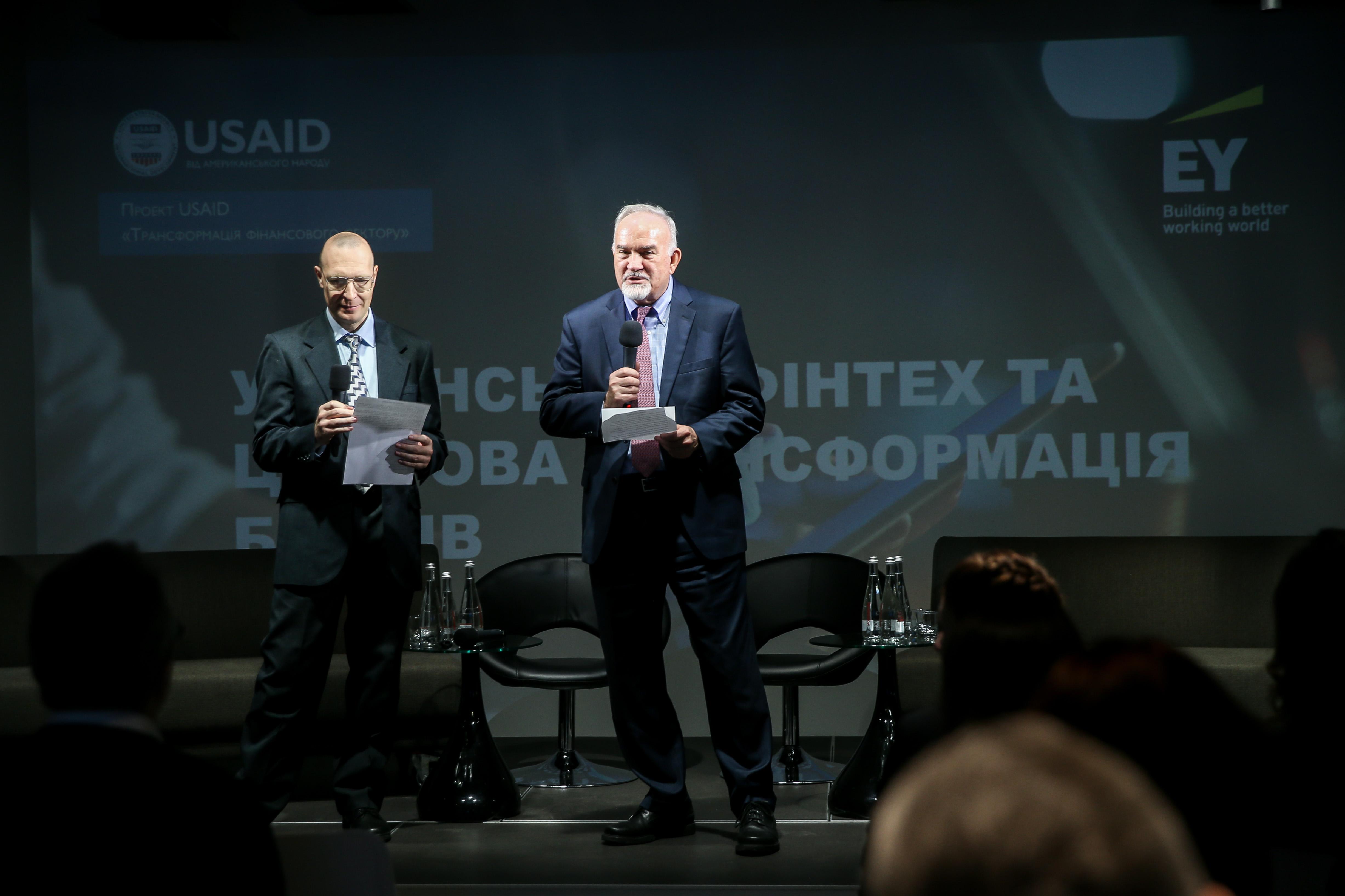 Итоги опроса финтехкомпаний и банков от Проекта USAID FSTи EY