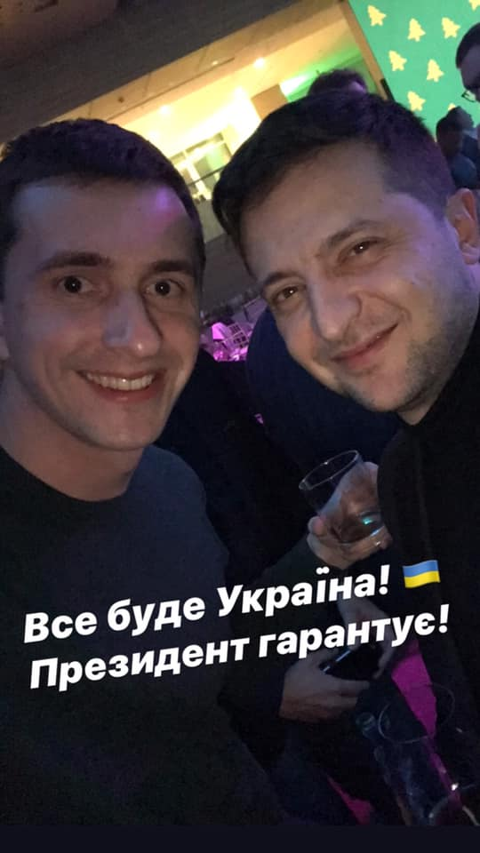 """Слуги народа"" гуляют на новогоднем корпоративе: фото, видео"