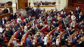 Депутаты предоставили налоговые льготы занятым в сфере культуры и туризма - новости Украины,