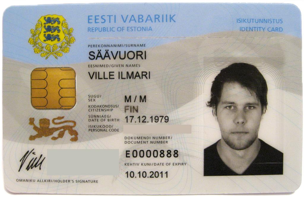 ID-карта в Эстонии, фото: центр e-Estonia