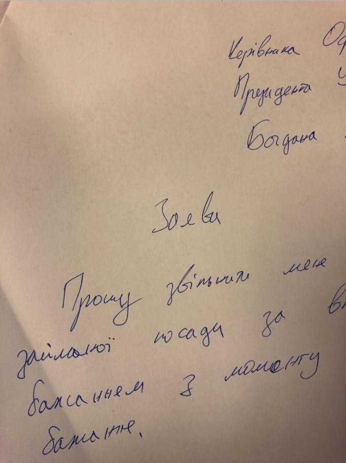 Дубинский, Мендель, Яременко. 10 главных зашкваров года