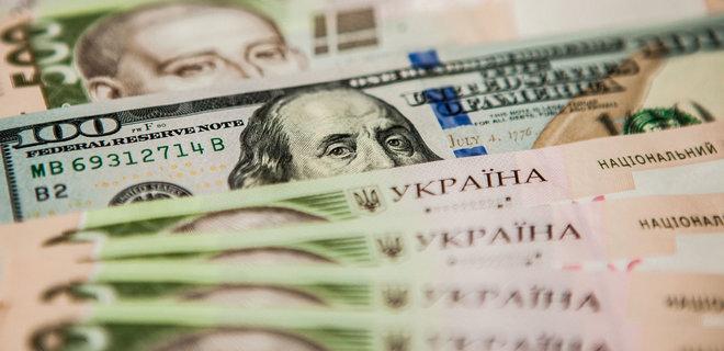 Курс гривні продовжує зростати. Курси валют НБУ