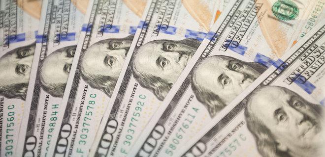 Курс долара опустився нижче 28 грн. Курс валют НБУ