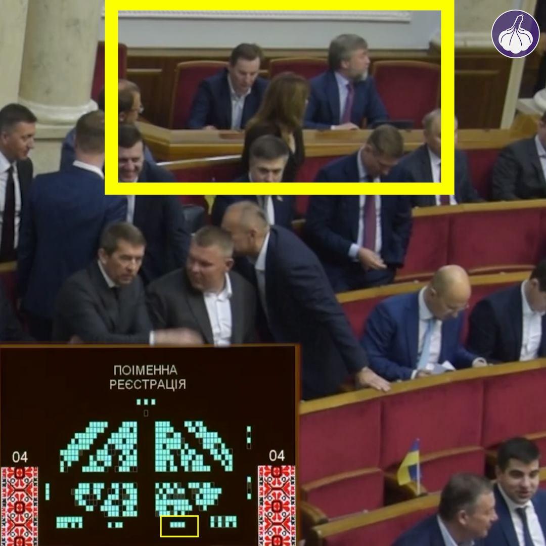 ЧЕСНО зловили на кнопкодавстві Новинського і Шпенова: фото, відео