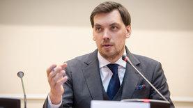 Гончарук: Укрзалізниця останется под полным контролем государства