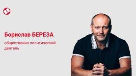 Власть Украины готова сыграть в китайскую рулетку и взять кредиты…