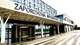 Мэр Запорожья: Город не отдаст аэропорт в концессию