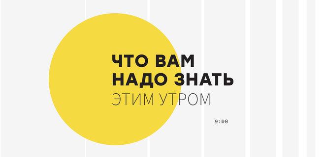 СНБО ввел новые санкции, проект