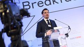 Гончарук рассказал о поддержке российских инвесторов в Украине