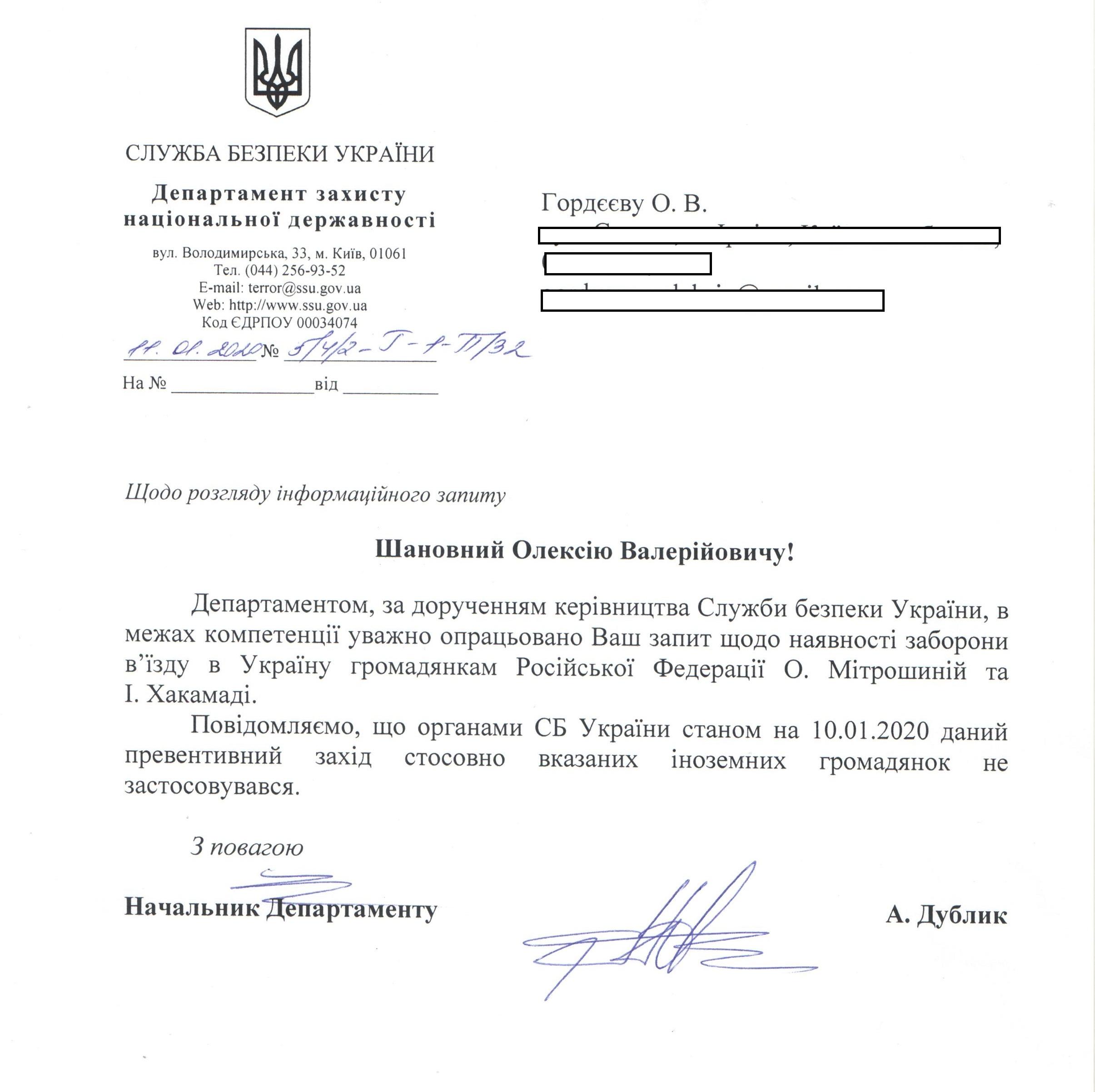 Крым больше не нужен никому, кроме самих крымчан