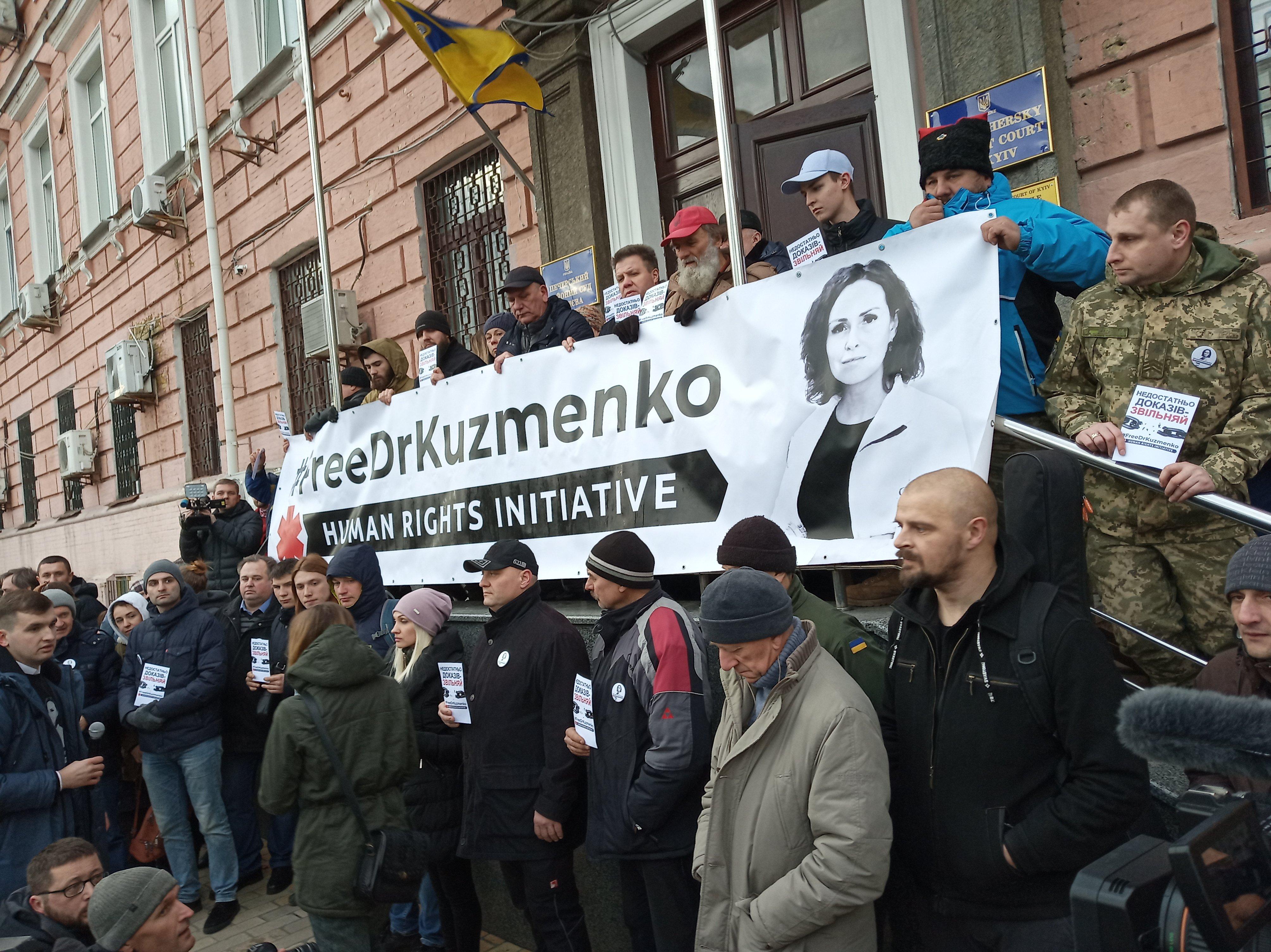 Убийство Шеремета. Суд оставил Юлию Кузьменко в СИЗО
