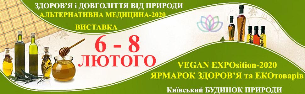 Выходные в Киеве. Световое шоу-спектакль, уикенд вареников, веган-экспо