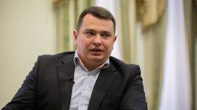 НАБУ проводит обыски в Энергоатоме — новости Украины, ТЭК
