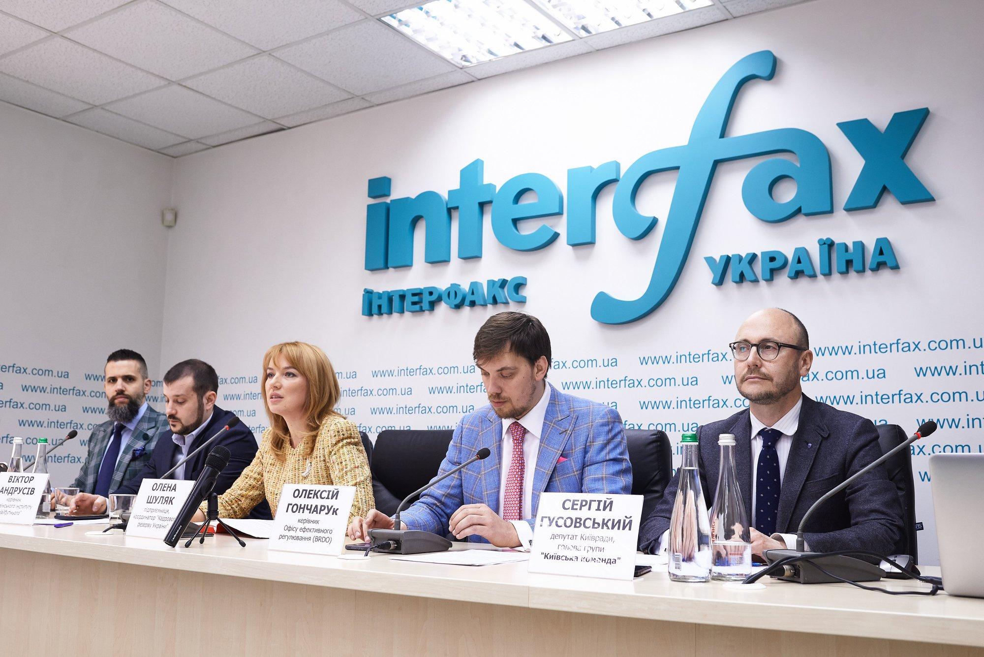 Елена Шуляк и Алексей Гончарук на пресс-конференции, фото: Facebook / Елена Шуляк