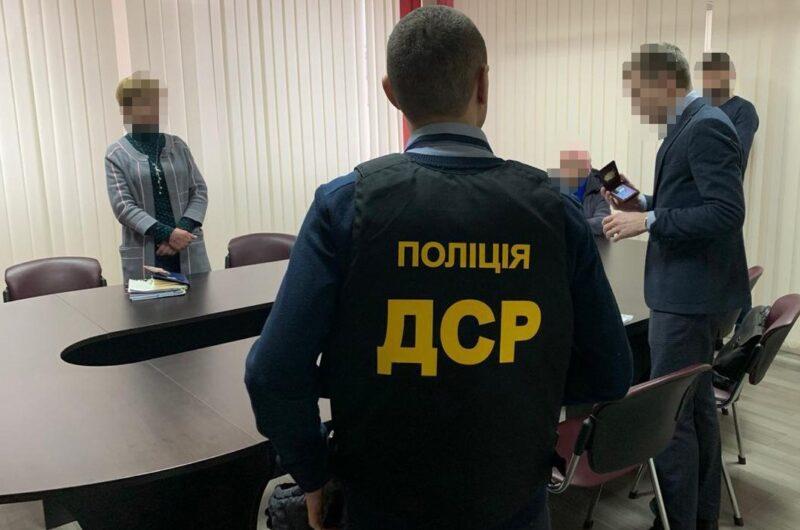 Обыски ДСР в ГАСИ, фото: пресс-служба ДСР