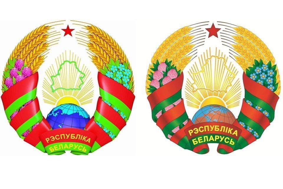 Відвернуть від РФ. У Білорусі змінять державний герб: фото