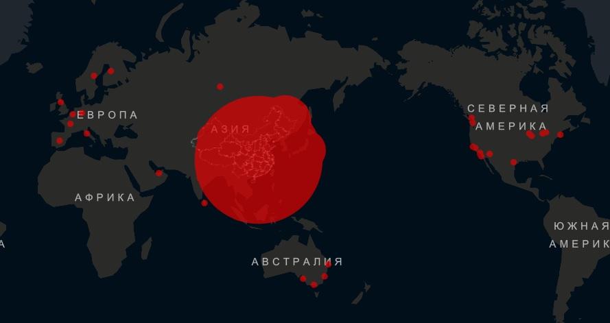Коронавирус: официальные данные на 14 февраля