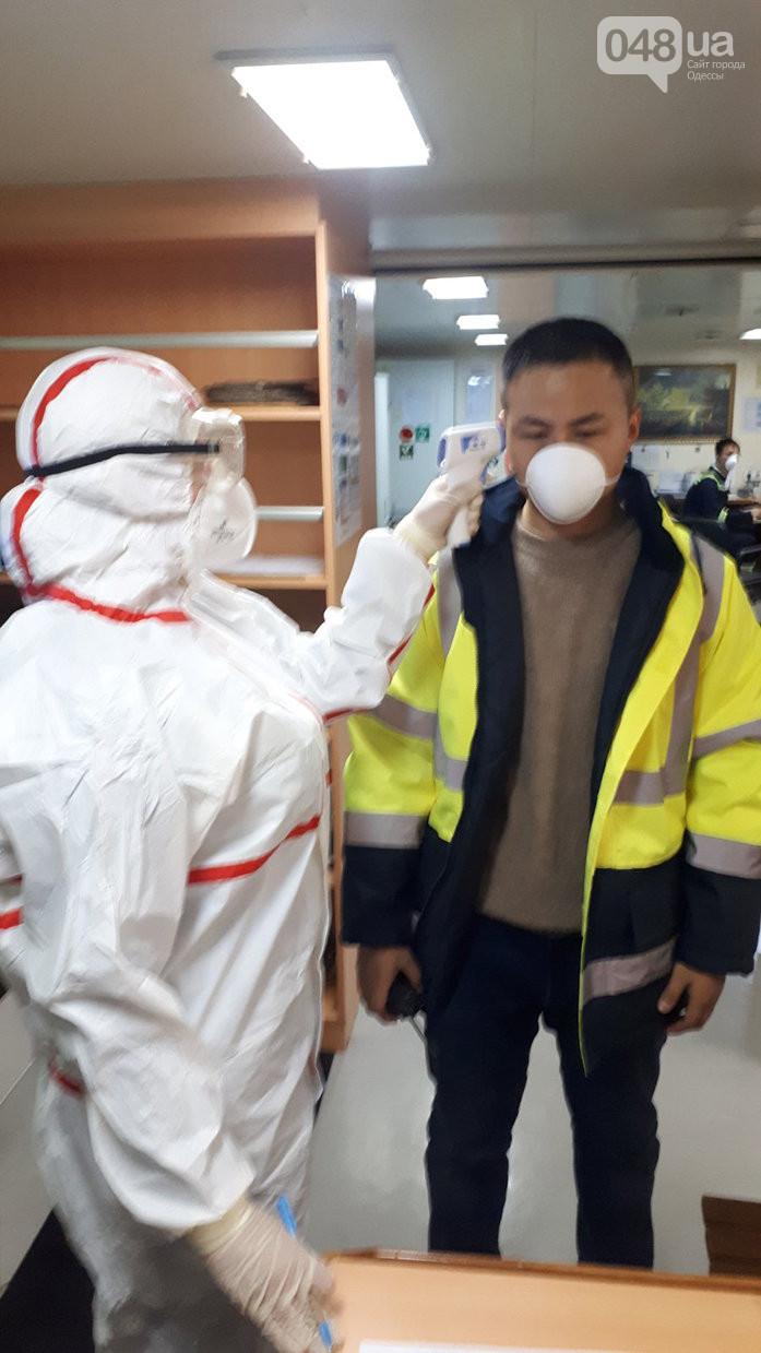 #Одесса. У экипажа судна из Китая нет подозрений на коронавирус: фото - новости Украины, Новости регионов