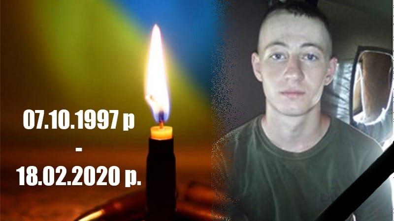 22 года. В 72-й бригаде назвали имя погибшего на Донбассе солдата