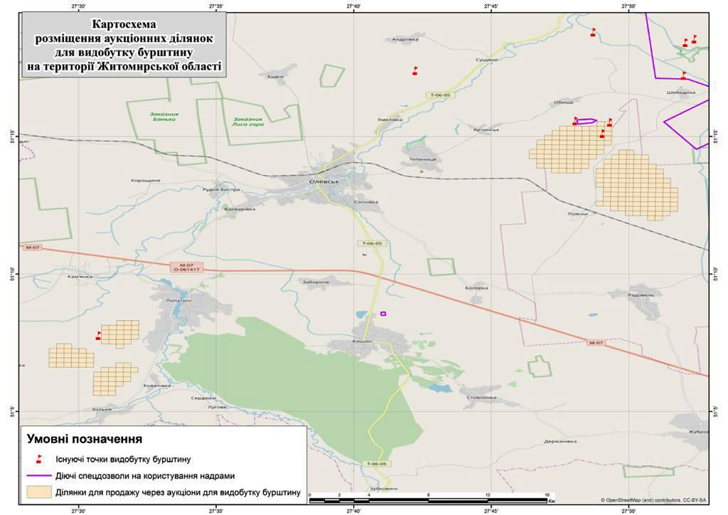 У Житомирській області планують продати 200 бурштинових ділянок: карта
